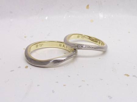 13052901木目金の結婚指輪Y002.JPG