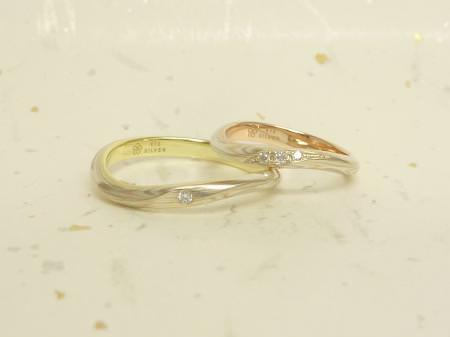 13053001木目金の結婚指輪_G002.JPG