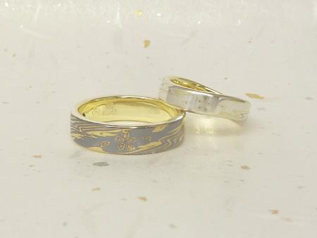 13053101木目金の結婚指輪_U001.JPG