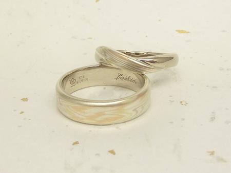 13062902木目金の結婚指輪_02.JPG