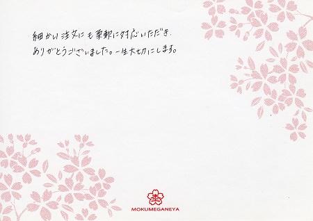 13072102③.jpg