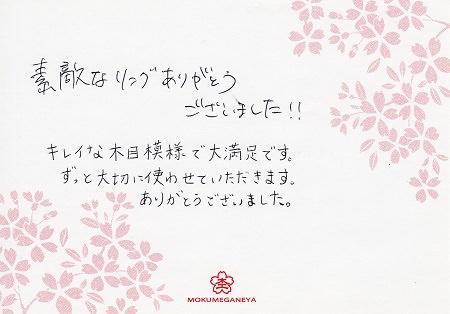 13072401③.jpg