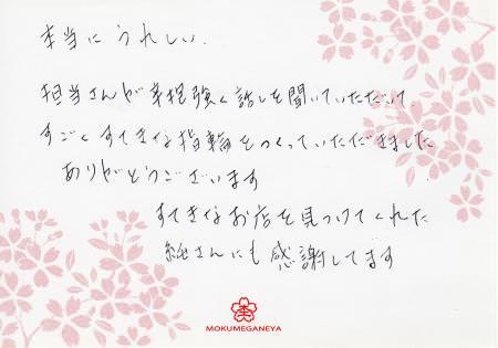 13072701_木目金とグリ彫りの結婚指輪_003.jpg