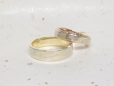 13072702木目金の結婚指輪N_002.JPG