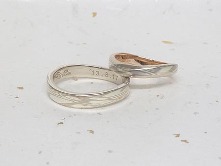 13073103木目金の結婚指輪N_002.JPG