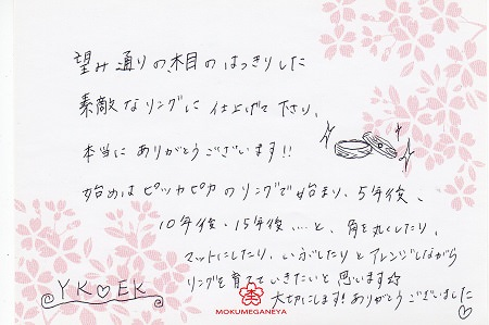 13083003_木目金の結婚指輪G_003.jpg