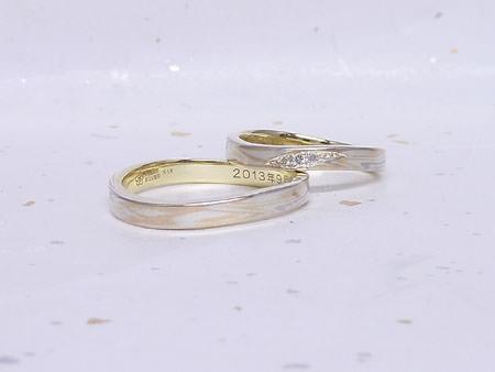 13083101木目金の結婚指輪_G002.JPG