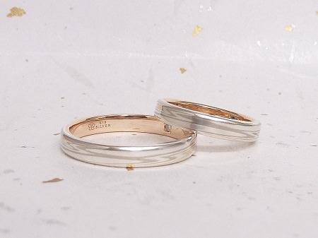 13083101_木目金の結婚指輪_B002.jpg