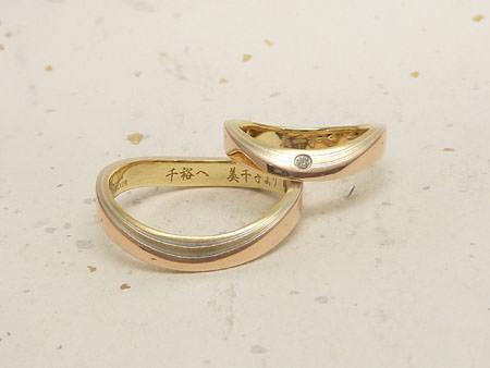 13083102グリ彫の結婚指輪_002.JPG