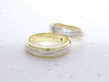 13092202木目金の結婚指輪_O002.JPG