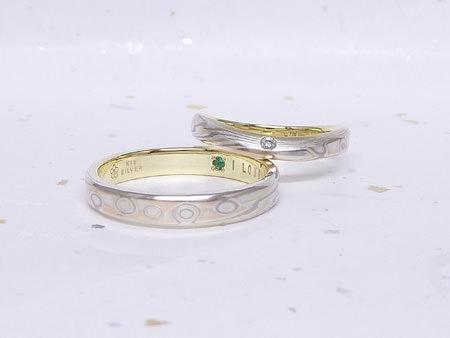 13092301木目金の結婚指輪_U002.jpg