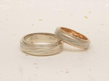 13092301木目金の結婚指輪_002.JPG