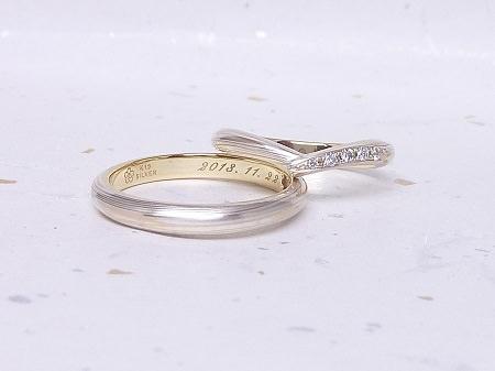 13092301_木目金の結婚指輪_B002.JPG