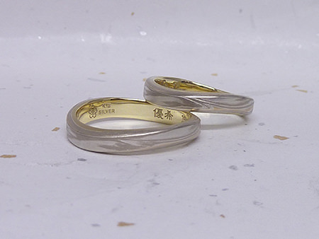 13092303木目金の結婚指輪N_001.JPG