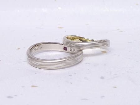 13092601木目金の結婚指輪_H002.JPG