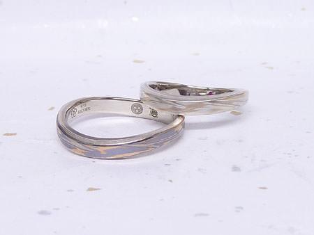 13092602木目金の結婚指輪_H002.JPG