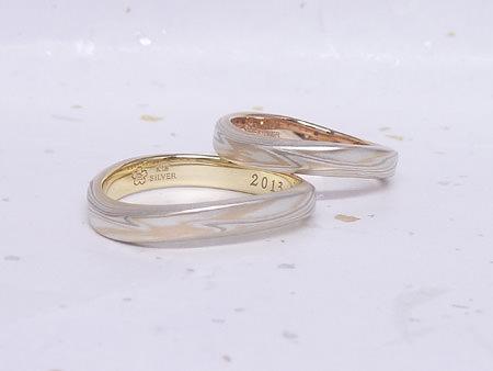 13092801木目金の結婚指輪K_002.JPG