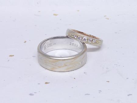 13092802木目金の結婚指輪N_001.JPG