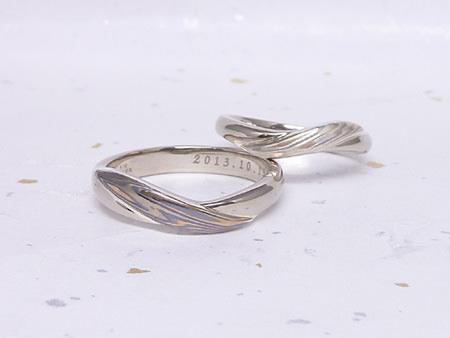 13092902木目金の結婚指輪_O002.JPG