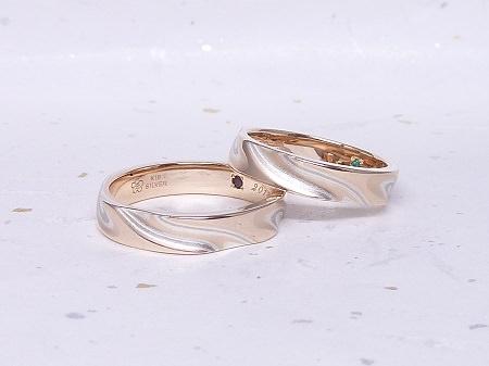 13092903グリ彫りの結婚指輪B_002.JPG
