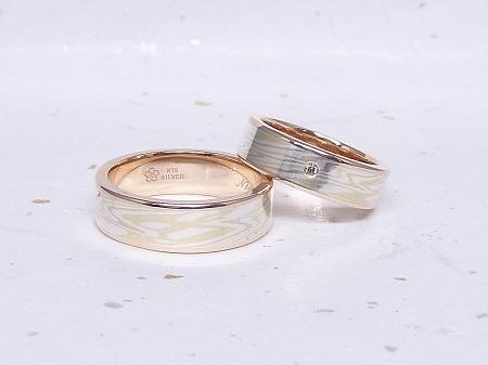 13092906木目金の結婚指輪_Y001.JPG