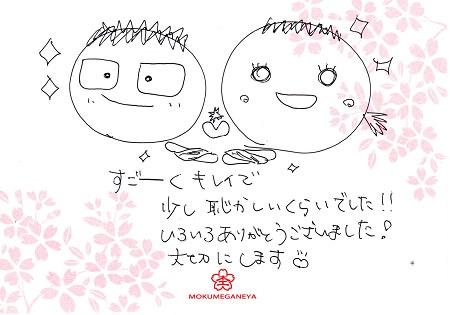 13093002木目金の婚約・結婚指輪_Y003.jpg