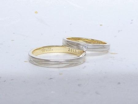 13093003木目金の結婚指輪_Y002.jpg
