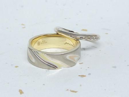 13082501木目金の結婚指輪_002.jpg