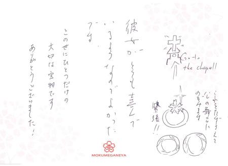 13091201木目金の婚約・結婚指輪_G003.jpg
