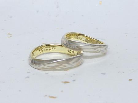 13091701木目金の結婚指輪_002.jpg