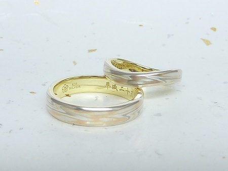 13100202木目金の結婚指輪_G002.JPG