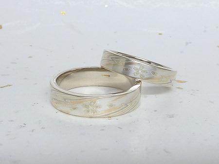 13100203木目金の結婚指輪_G002.JPG