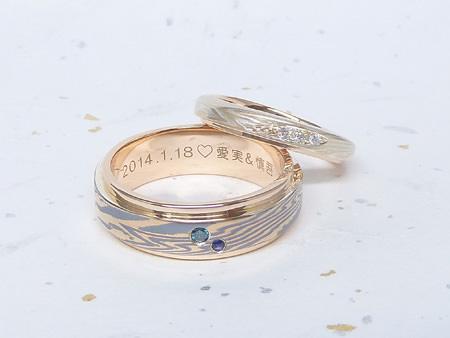 13102601木目金の結婚指輪Y002.JPG