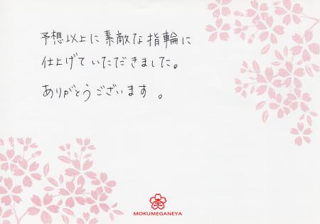 13102601_K003.jpg