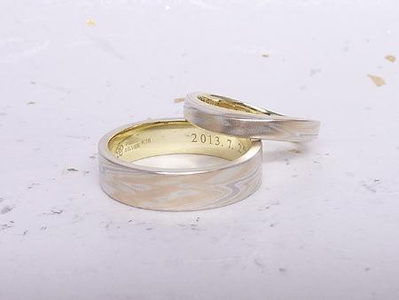 13102602木目金の結婚指輪_B002.JPG