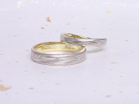 13102602木目金の結婚指輪_Y001.JPG