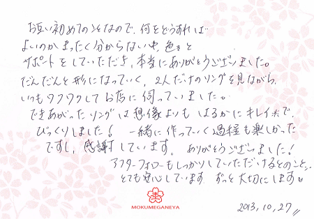 131027②.png
