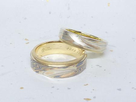 13102702木目にグリ彫りの結婚指輪_O002.JPG
