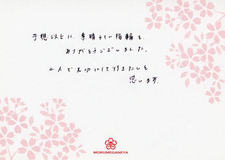 13102702木目にグリ彫りの結婚指輪_O003.jpg