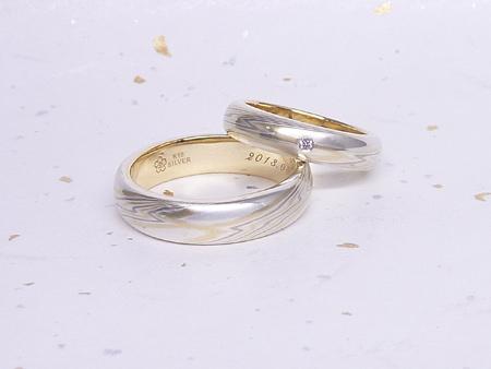 13102702木目金の結婚指輪_B002.JPG