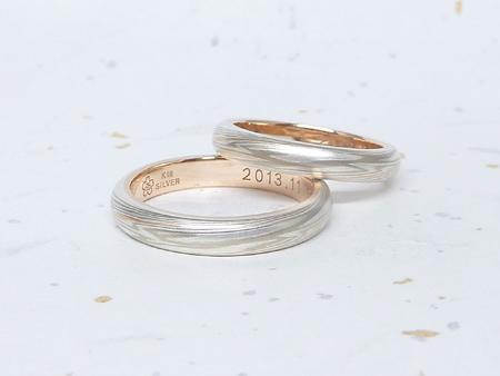 13102702木目金の結婚指輪_M002.JPG
