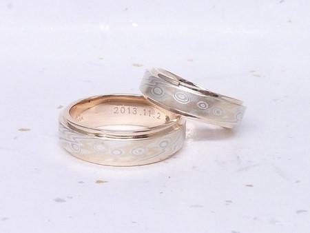 13102703木目金の結婚指輪_B002.JPG