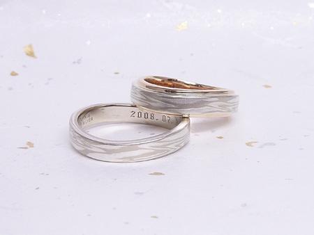 13102901木目金の結婚指輪_Y002.JPG