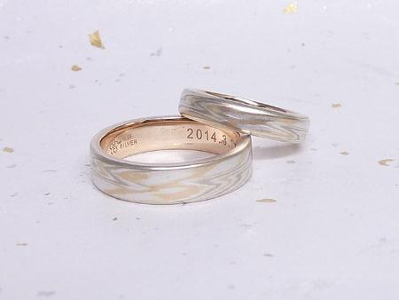 13103001木目金の結婚指輪N_002.JPG