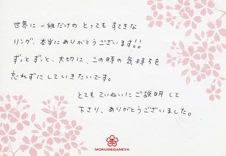 13H19G②.jpg