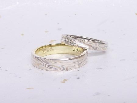 13113002木目金の結婚指輪_G002.JPG