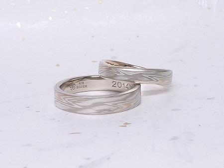 13122501木目金の結婚指輪_Y002.JPG