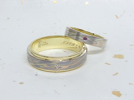13122501木目金結婚指輪B_0022.jpg