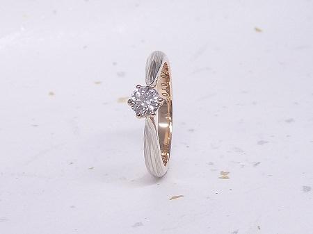 13122601木目金の婚約指輪_Y001.JPG