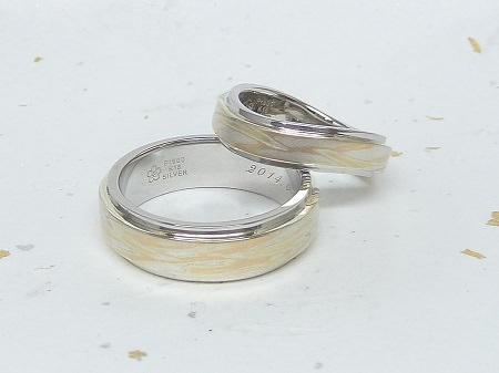 13122801木目金の結婚指輪_D002.jpg
